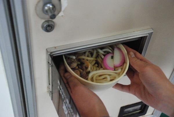 コインレストランかわもと (6)