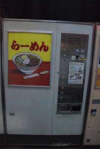 岐阜レトロミュージアム (32)