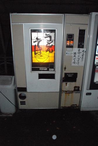 大久保自販機店 (4)