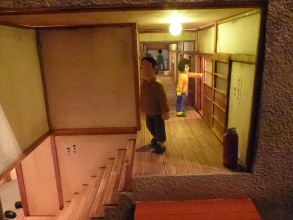 昭和幻燈館 (31)