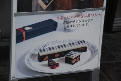 ジャズようかん (3)