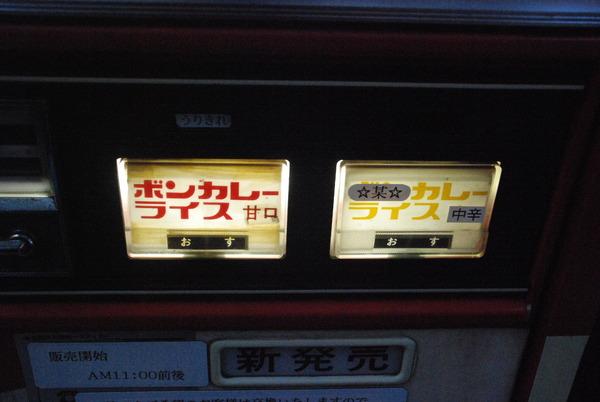 岐阜レトロミュージアム (27)