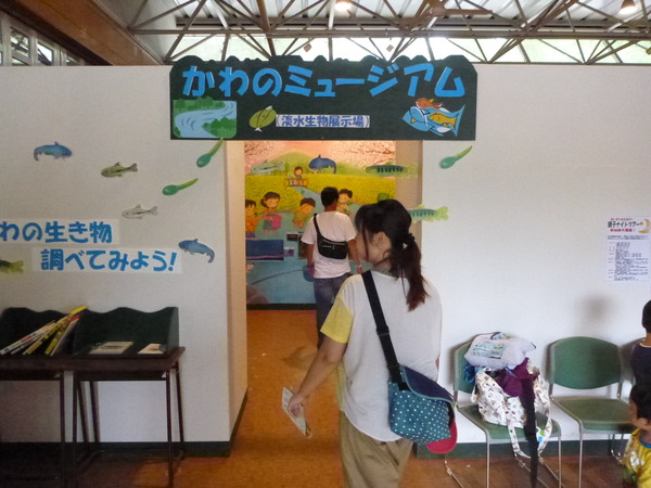 羽村動物園 (10)