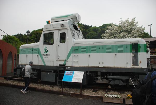 鉄道文化村 (3)