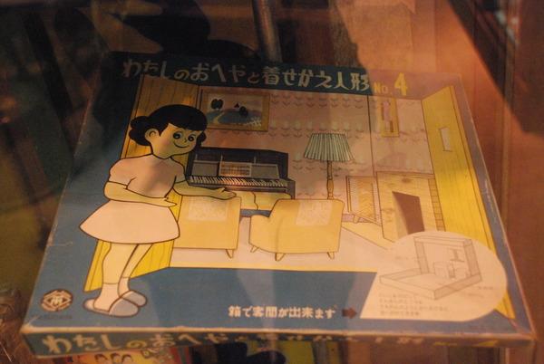 駄菓子屋の夢博物館 (16)