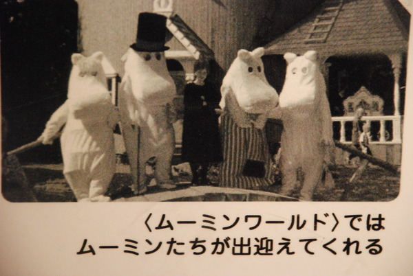 あけぼのこどもの森公園 (12)