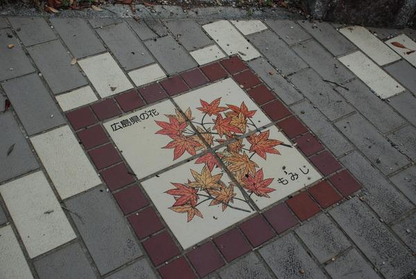 日本列島公園 (3)