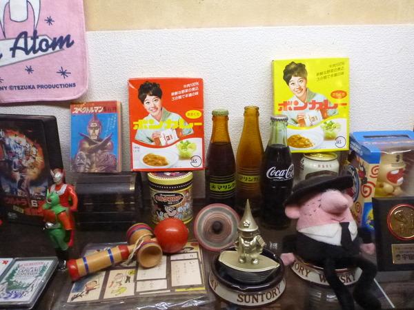 昭和レトロ博物館 (19)