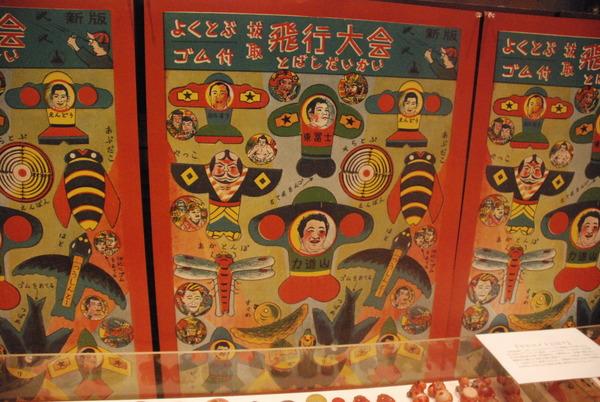 駄菓子屋の夢博物館 (11)