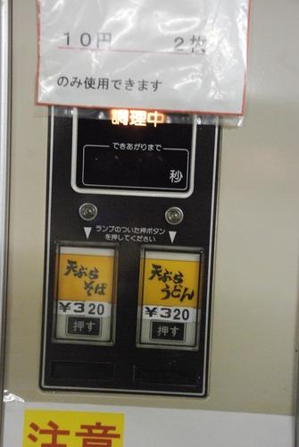 オレンジ353 (7)