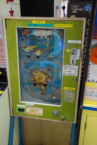 笠岡シーサイドモール (5)