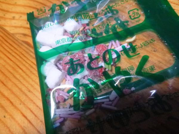 一平ちゃんショートケーキ味 (6)