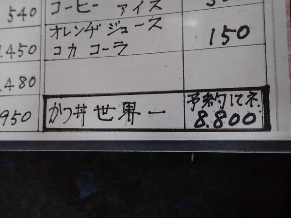ゆき藤 (4)