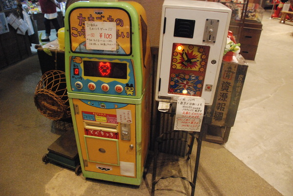 駄菓子屋の夢博物館 (5)