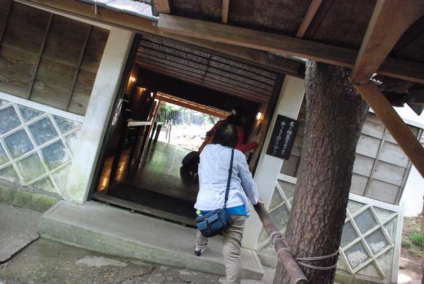 三日月村 (21)