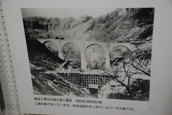 鉄道文化村 (12)