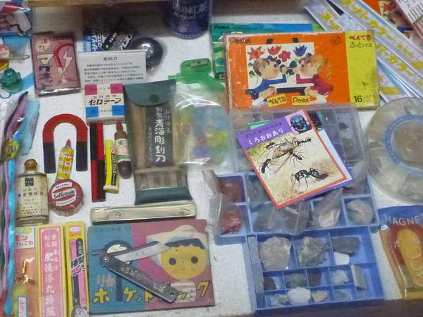 昭和レトロ博物館 (24)