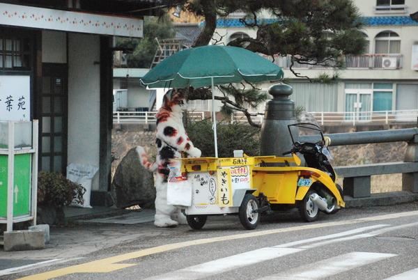 ネコの焼き芋屋さん (6)