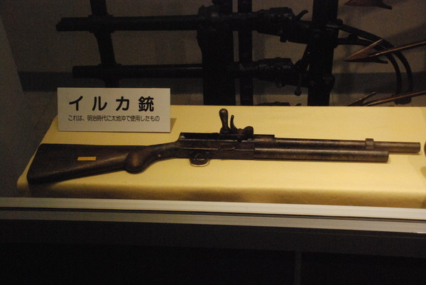 くじら博物館 (49)