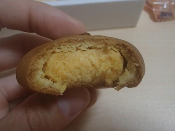 うに饅頭 (6)