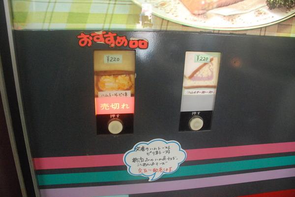ゲームコルソ高崎店 (3)