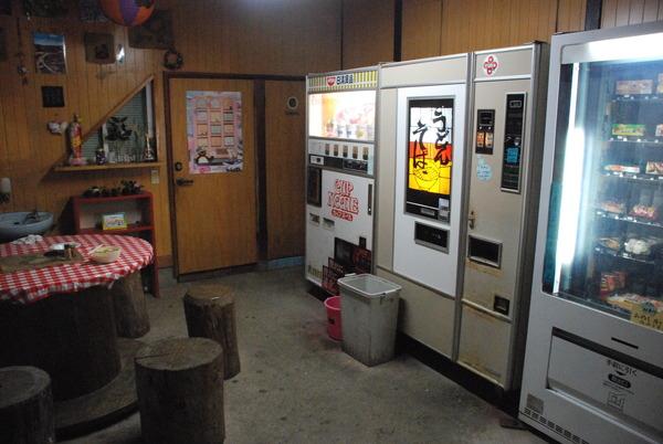 自販機のお店 風花 (3)