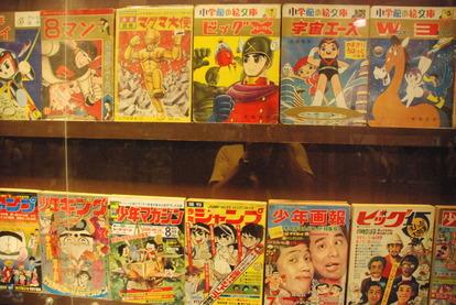 駄菓子屋の夢博物館 (30)