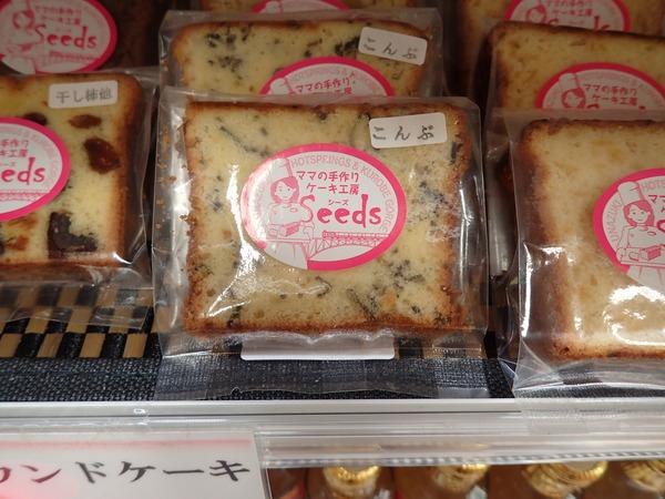こんぶクッキー (2)