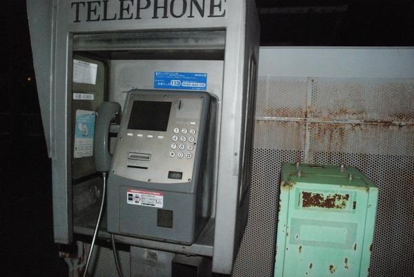 ドライブスルー公衆電話 (1)