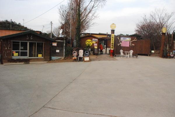 しろとり動物園 (1)
