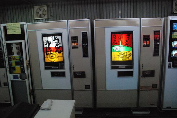 オレンジハット沖ノ郷店 (9)