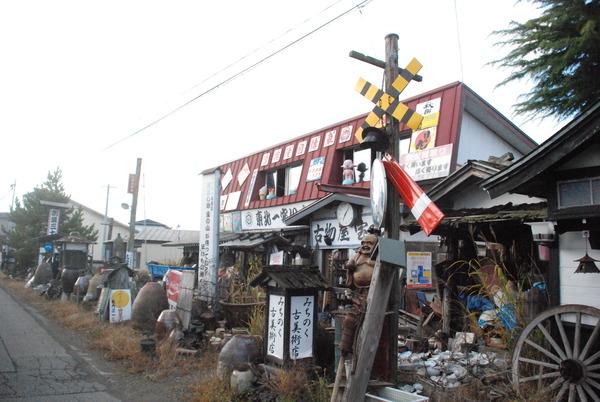 みちのく骨董店 (7)