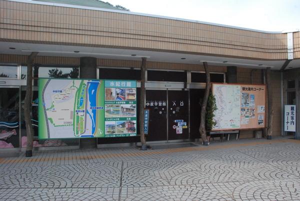 水産学習館 (1)