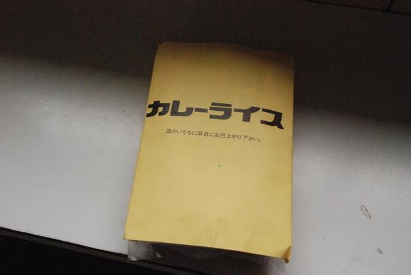 コインスナック御所24 (8)
