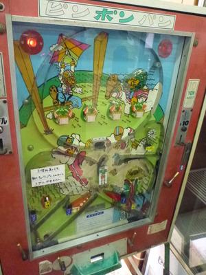 レトロゲーム博物館 (39)