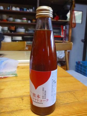 熊本トマトコーラ (1)
