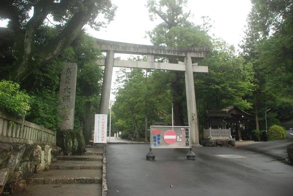 田縣神社&大縣神社 (1)