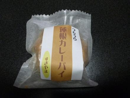 カレーまどんな (7)