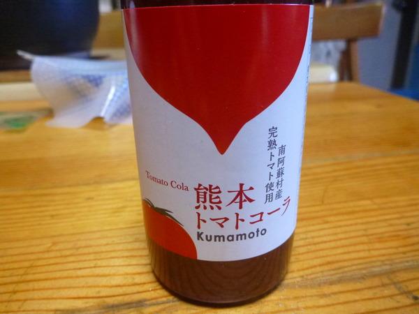 熊本トマトコーラ (2)