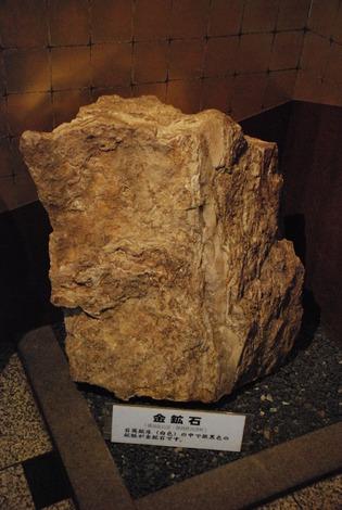 土肥金山 (43)