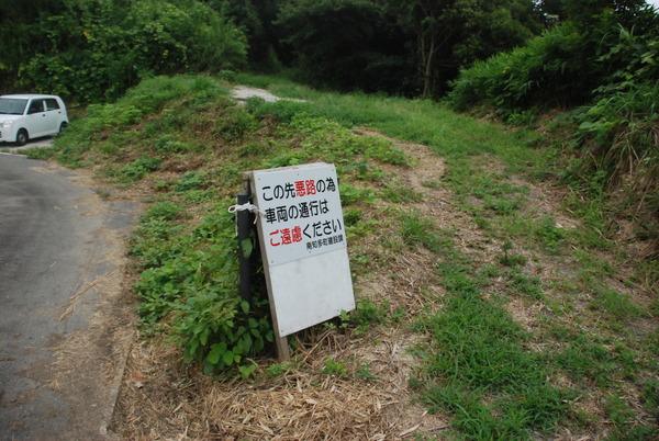 貝殻公園 (2)
