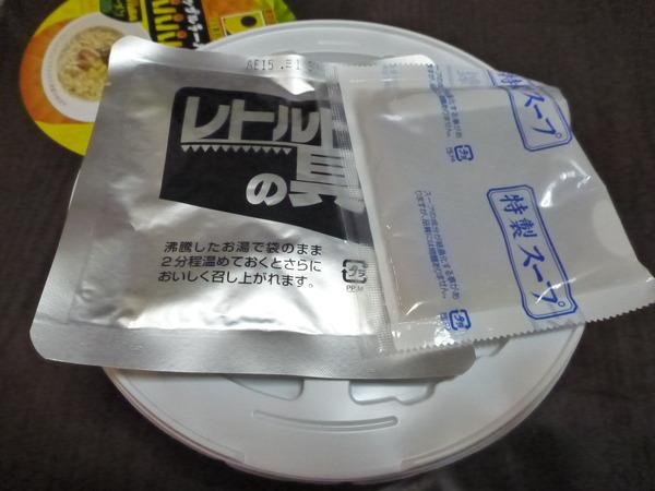 パパパパパイン(カップ麺) (10)