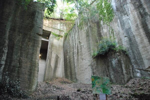 薮塚石切り場 (3)