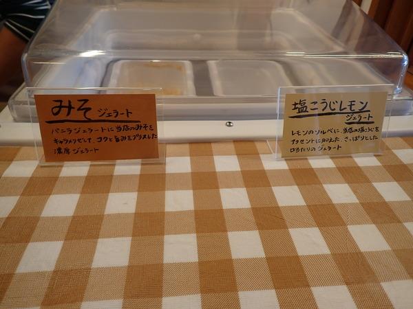 こうじや (3)