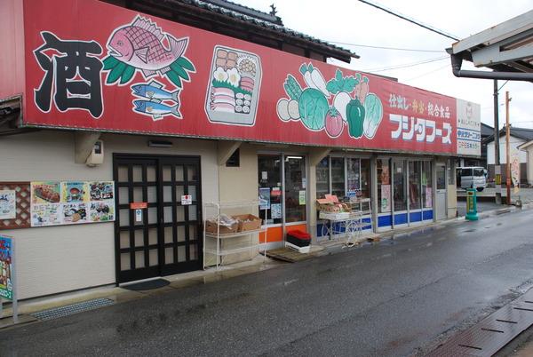 フジタフーズ (1)