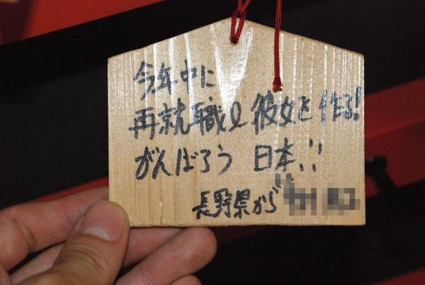 寿司ミュージアム (11)