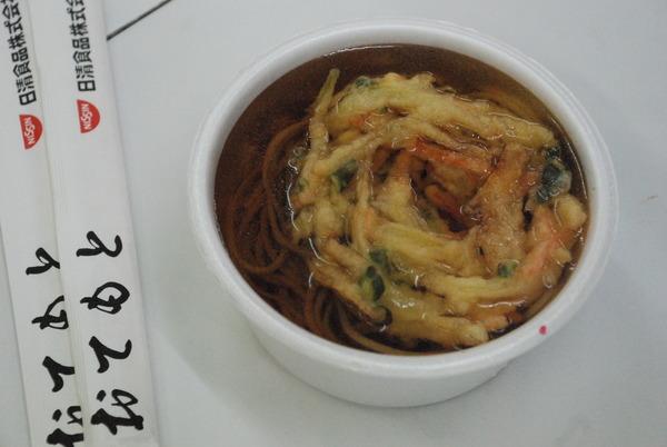 オレンジハット沖ノ郷店 (19)