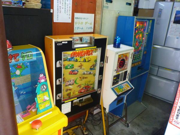 和田たばこ店 (2)