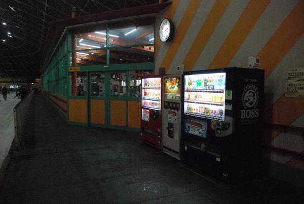 秋田県立スケート場 (8)