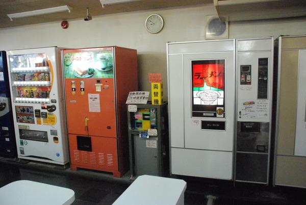 オレンジハット茂呂店 (5)